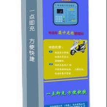 供应充电设备小区充电控制管理系统