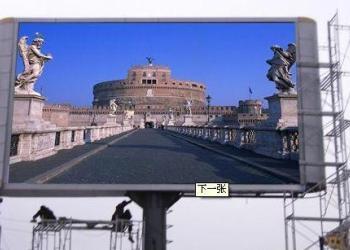 LED室外全彩电子大屏幕项目投资图片