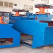 供应褐铁矿选矿设备