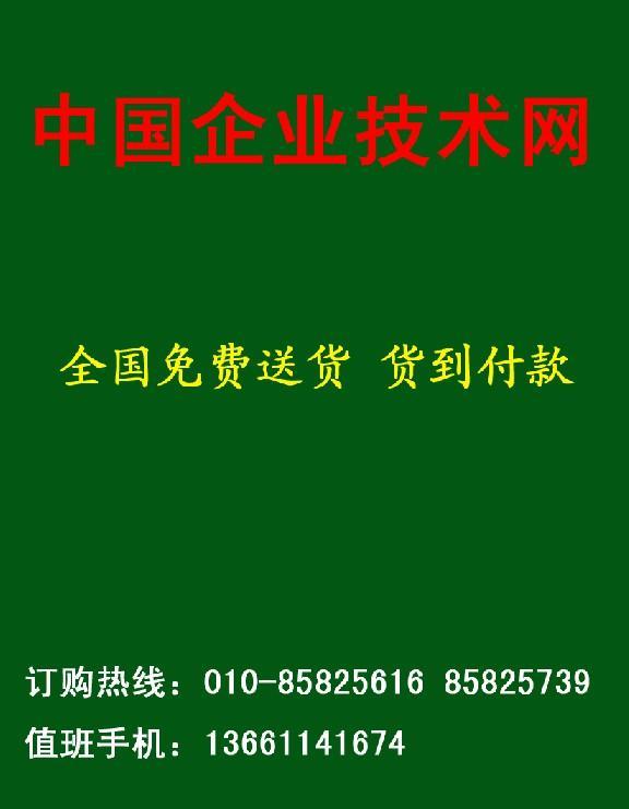 供应掏瓜类制作方法|工艺资料掏瓜类制作方法工艺资料