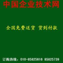 供应保温隔热材料技术参数