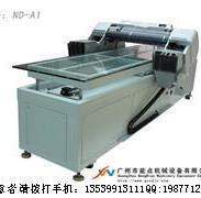 绚丽万能打印机能在PVC发泡板图片