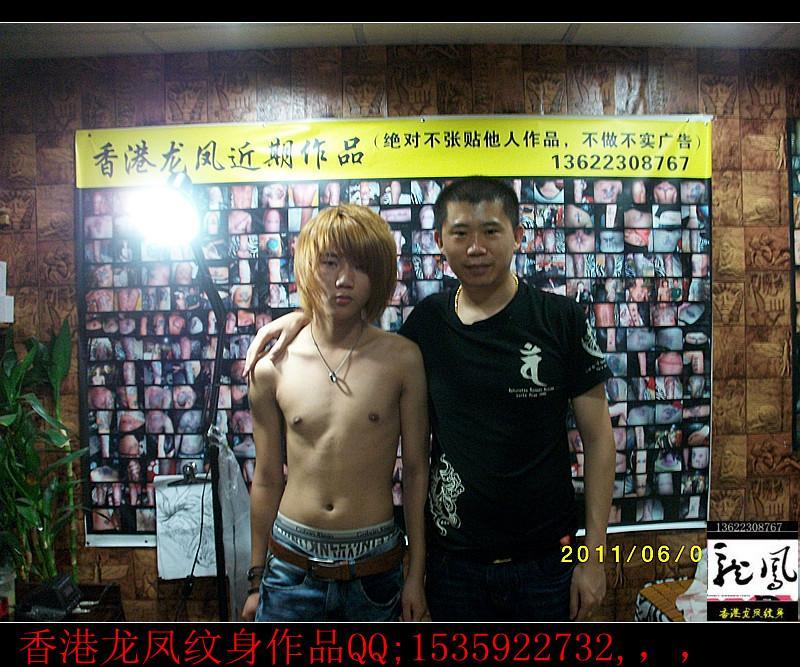 深圳纹身价格深圳纹身公司深圳图片|深圳纹身价格