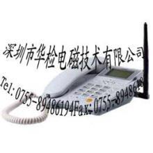 网络电话CE/FCC认证
