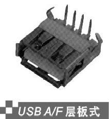 供应USB插座USB AF层板式插座迷你USB插座制造商