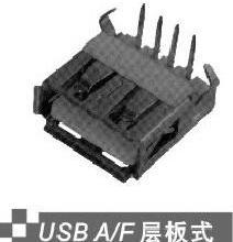 深圳USB插座生产厂家制造商供应USB插座USB AF层板式插座迷你USB插座制造商 深圳USB插座批发