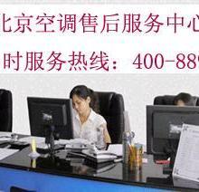 供应北京三菱机电电器服务电话批发
