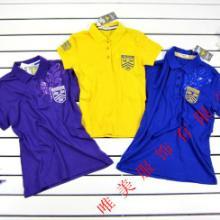 东莞唯美库存贸易服装批发-库存服装,库存T恤,韩版服饰,库存牛仔批发