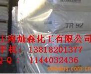 TR92钛白粉图片