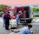 供应江阴市观镇贝克吉尼疏通大型下水道 环卫所抽粪88232827批发