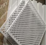 吊顶铝扣板图片/吊顶铝扣板样板图 (3)