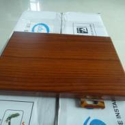 铝单板木纹铝单板氟碳铝单板图片