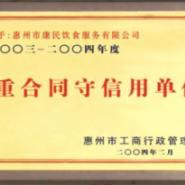 惠州膳食管理公司图片