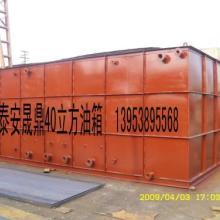 供应北京日用油箱