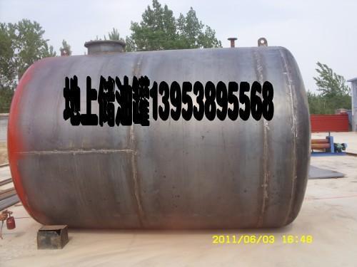 供应胶州油罐图片