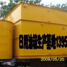 供应青岛日用油箱