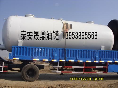 供应聊城东阿卧式油罐图片