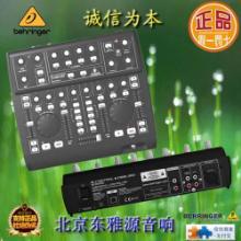 供应百灵达BCD3000打碟机