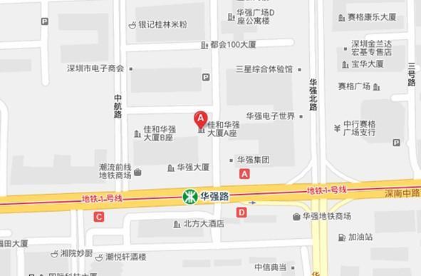 深圳电脑硬盘维修厂商图片/深圳电脑硬盘维修厂商样板图 (2)