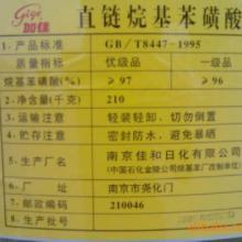 供應用于專業洗滌的磺酸圖片