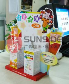 深圳薄纸板广告画制作,供应纸面广告板,发泡画板高水准制作