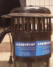 供应食用菌专用灭虫灯 灭虫器 扑蚊灯 扑蚊 悬挂式灭虫器