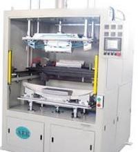 供应海绵定型热压机