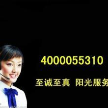 沈阳科龙空调售后维修电话科龙价格表
