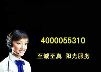 沈阳科龙空调售后维修电话科龙图片