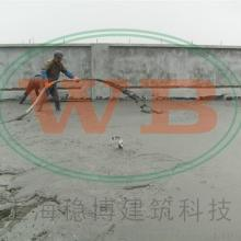 供應輕質發泡混凝土節能環保材料圖片