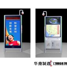 内江上海部队滚动灯箱企业宿迁部队滚动灯箱超稳定