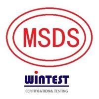 眼药水MSDS认证