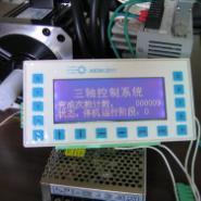 三轴联动控制器人机界面一体机图片