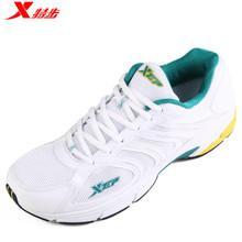 特价特步官方正品男鞋时尚透气运动鞋跑步鞋989319批发