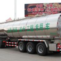 供应40立方半挂奶罐车