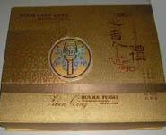 保健品精品盒图片