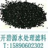 供应椰壳活性炭材质保定净化空气椰壳活性炭价格