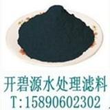 供应永丰污水脱色粉状活性炭永丰高效催化剂粉状炭
