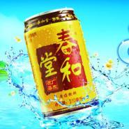 批发王老吉易拉罐凉茶图片