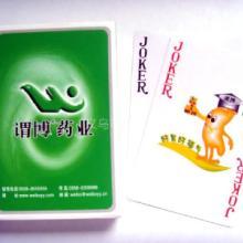 邵阳礼品扑克邵阳宣传扑克长沙富克纳斯广告扑克纸牌厂纸牌魔术广告纸牌批发