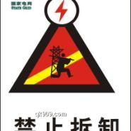 消防指示标识牌不锈钢PVC标志牌图片