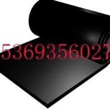 绝缘板绝缘胶板绝缘橡胶板绝缘胶垫绝缘地胶绝缘地毯