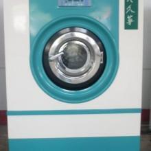供应沈阳二手干洗设备/干洗机/水洗机/二手设备多少钱/干洗机价格批发