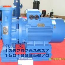 供应东莞空调泵