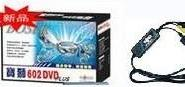 宝狮USB视频采集卡图片