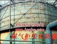 供应罗甸水泥烟囱拆除、烟囱新建公司