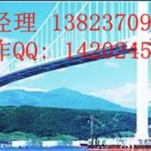 供应甘肃省桥梁公路工程检测鉴定中心图片