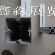 供应商场展销会搭建方柱,标摊展架方柱,特装展会方柱,40方柱铝材批发
