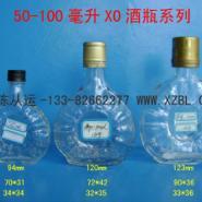 125毫升250系列XO保健酒瓶图片