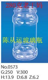 280克老干妈玻璃瓶生产厂家报价